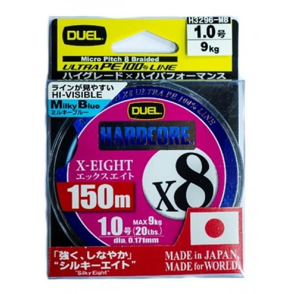 Шнур Duel PE Hardcore X8 150m MilkyBlue #1.0 (0.171mm) 9.0kg