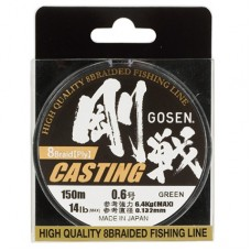 Шнур Gosen W8 Casting 150м Moss Green #0.8 (0,153mm) 7,3kg
