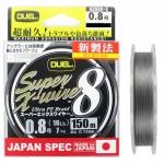Шнур Duel PE Super X-Wire 8 150m Silver #0.6