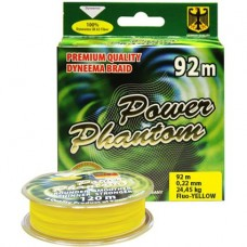 Шнур Power Phantom 4x, 92м, желтый, 0,10мм, 9,15кг