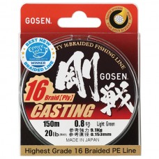 Шнур Gosen Casting 16 braid 150м Green #2 (0,242mm) 18,5kg
