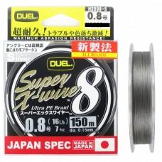 Шнур Duel PE Super X-Wire 8 150m Silver #0.8