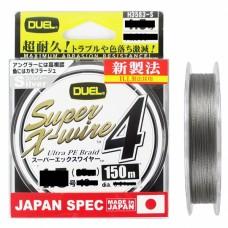 Шнур Duel PE Super X-Wire 4 150m Silver #1.2