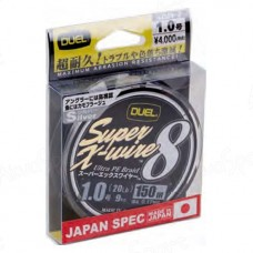 Шнур Duel PE Super X-Wire 8 150m 5color #0.8
