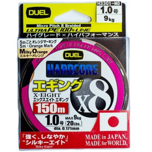 Шнур Duel PE Hardcore X8 Eging 150m MilkyOrange #1.0 (0.171mm) 9.0kg