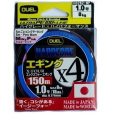Шнур Duel PE Hardcore X4 Eging 150m MilkyPink #1.0 (0.171mm) 8.0kg