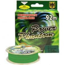 Шнур Power Phantom 4x, 92м, зеленый, 0,20мм, 20,4кг