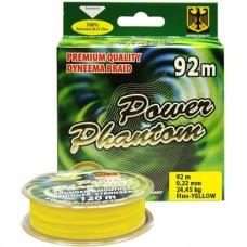 Шнур Power Phantom 4x, 92м, желтый, 0,22мм, 24,45кг